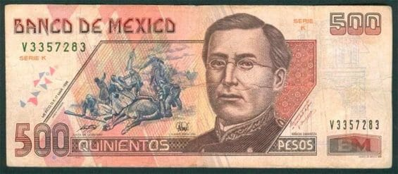 The first 500-peso note, issued in 1994.