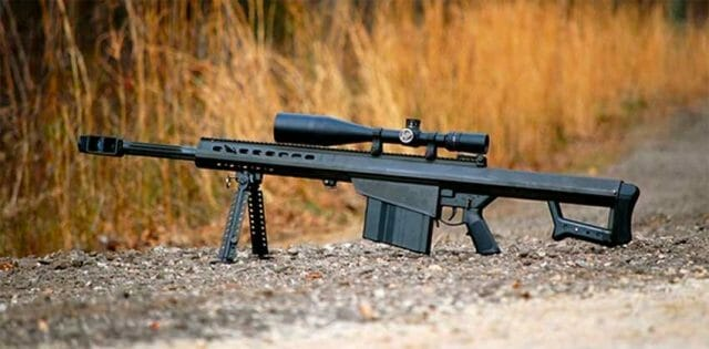 Barrett M82 that the military wants to copy.